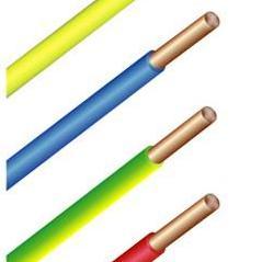 长通电缆BV4平方电线价格