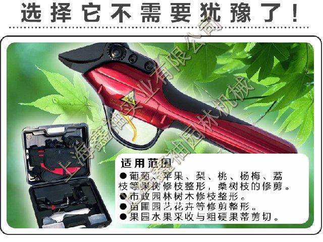 电动专业、剪刀柚子树剪、SCA2型电动树枝剪惨叫狗图片
