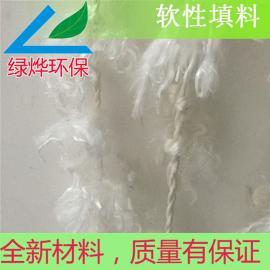 污水处理软性填料