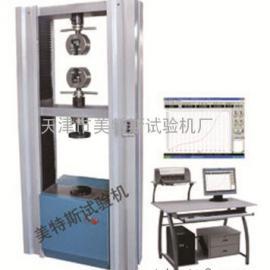 微机控制电子万能试验机、土工布综合强力试验机
