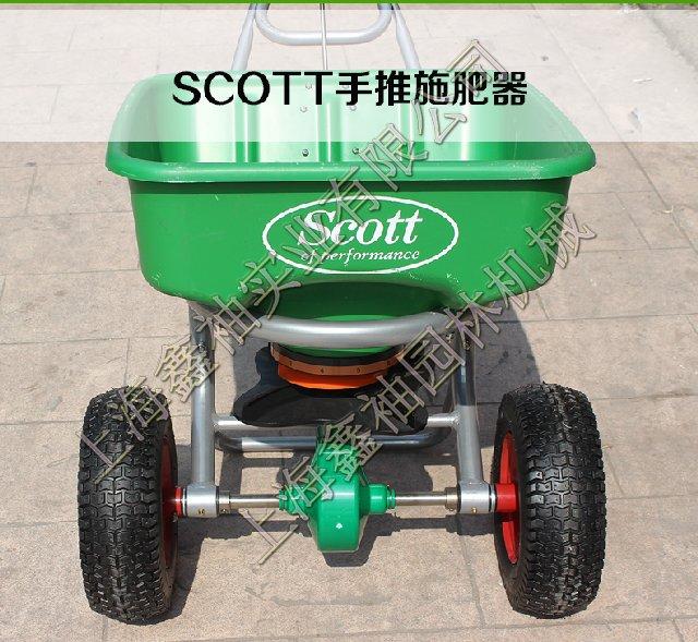 台湾进口50L手推轮式施肥器 手推施肥器 50L施肥器 高质量低价格