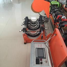 全自动315型PE燃气管道对焊机