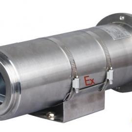 防爆摄像机护罩/防爆不绣钢护罩/石油化工专用防爆护罩