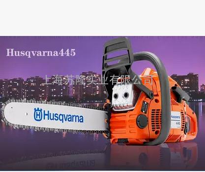 瑞典胡斯华纳445-16寸油锯、瑞典伐木汽油锯