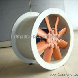 防爆风机厂家 *生产塑料风机