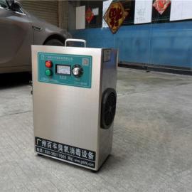 食品厂专用车间臭氧消毒设备