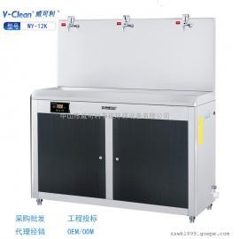 不锈钢开水器WY-12K 工厂车间饮水机 威可利厂家直销