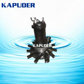 1.5KW潜水离心曝气机 QXB1.5 离心曝气机厂家 南京凯普德