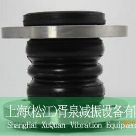 双球体橡胶软接头,上海胥泉减振设备有限公司