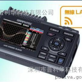 日本图技GRPAHTEC GL240温度数据记录仪