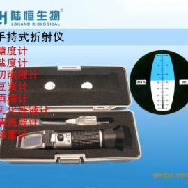 手持式折光仪,糖度0-90%,盐度计,车液,蜂蜜计