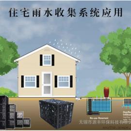 镇江雨水收集系统价格