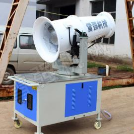 风送式喷雾机 XQ-Z50型风送式喷雾机