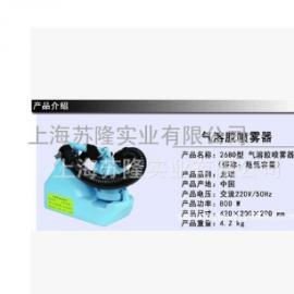 隆瑞2680超低容量喷雾器 电动喷雾器 消毒 灭虫专用