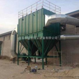 化工厂专用除尘器 化工厂布袋除尘器