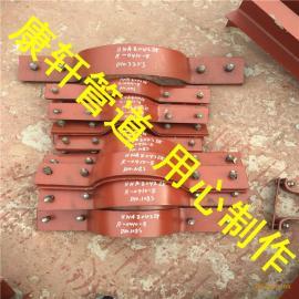 四螺栓管夹_A10四螺栓管夹