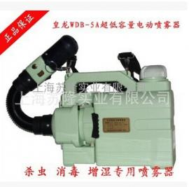 皇龙WDB-5A电动超低容量喷雾器 酒店工厂杀虫消毒背负式喷雾器