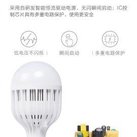 奥其斯LED灯泡E27灯头大功率球泡灯节能灯大空间灯泡