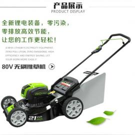 80v充电割草机21寸手推式草坪机电动割草机格力博锂电打草机