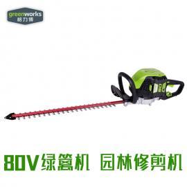 格力博80v充电式绿篱机 双刃绿篱机绿篱篱笆剪茶树修剪采茶机