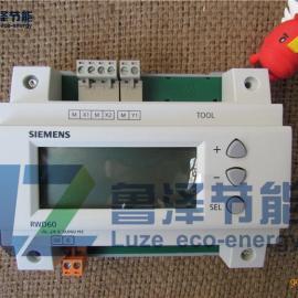 正品SIEMENS西门子RWD62/CN现场DDC控制器通用控制器西门子控制器