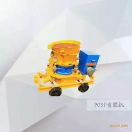 万达机械厂家PZ-5喷浆机,荥阳万达机械5.5KW电机喷浆