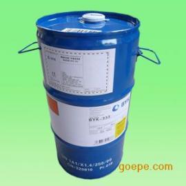 炭黑分散剂毕克BYK-9076