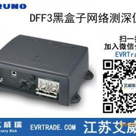 古野DFF3黑盒子网络测深仪FDF信号处理技术 双频交替发射