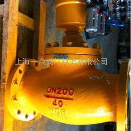 QDY421F液化气专用紧急切断阀、燃气紧急切断阀、液氨切断阀尺寸
