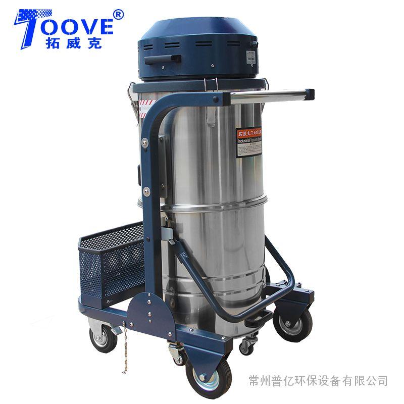 拓威克90L工厂车间用工业吸尘器无碳刷电机吸尘器