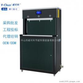 威可利柜式�能��衢_水器WY-3G-C 立式直�水�C 批�l