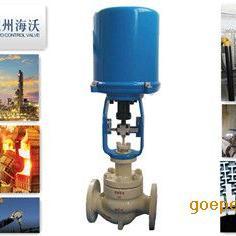 DLS电动小口径单座调节阀丨蒸汽电动调节阀-杭州海沃
