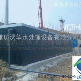 深圳污水处理成套设备