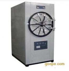 卧式高压蒸汽灭菌器WS-150YDB