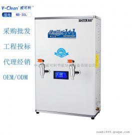 威可利 步进式开水器WB-30L 壁挂式开水器 厂家直销