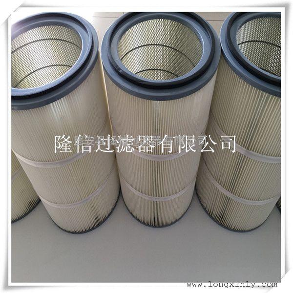 现货大量销售320*220*900聚酯纤维除尘滤筒