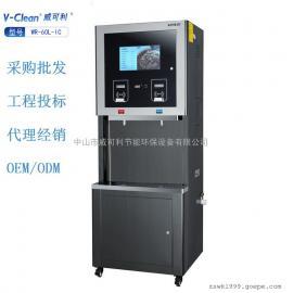 校园刷卡开水器WR-60L-IC IC卡直饮水机带广告屏