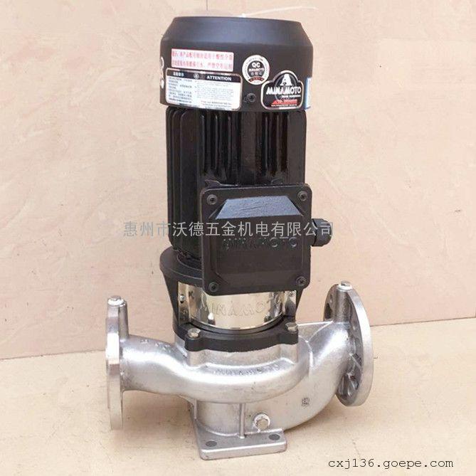 GDF(2)125-20 15KW立式不锈钢泵低温盐水泵