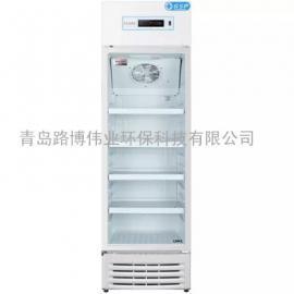 青岛路博厂家直销供应LB-198S冷藏箱