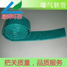 环保曝气软管 可订制长度