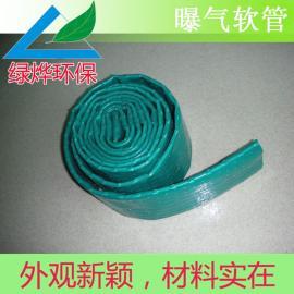 微孔曝气软管 氧利用率高橡胶曝气软管 绿烨直销 价格优惠