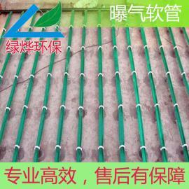 服务面积大微孔曝气软管 氧利用率高橡胶曝气软管