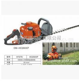 欧玛双刃绿篱机、意大利欧玛HC265XP绿篱机