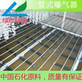 管式曝气器 微孔曝气器 橡胶曝气管 结构简单 氧利用率高