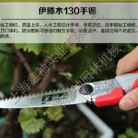 伊滕木130精品手工锯修剪树木锯户外便携折叠锯木工锯子
