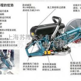 牧田汽油切�噤�EK7651H,355mm14英寸切割�C