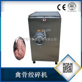 厂家直销 JR-120冻肉绞肉机 不锈钢绞肉机