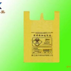 康之美环保70*80医疗废物垃圾袋