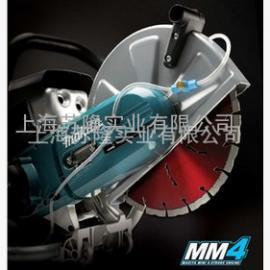 日本牧田EK7650H汽油切割机、牧田EK7650H汽油切断锯