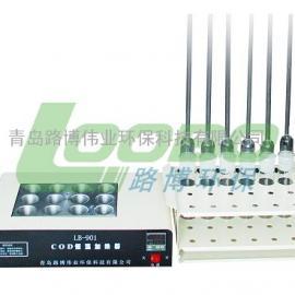青岛路博LB-901 COD恒温加热器(水质COD消解仪)